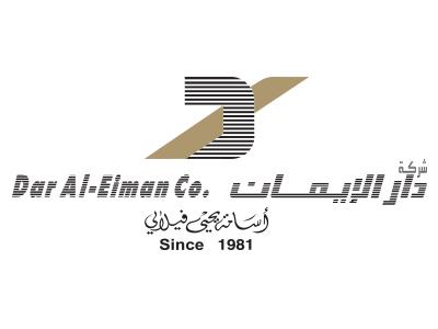 Dar Al Eiman